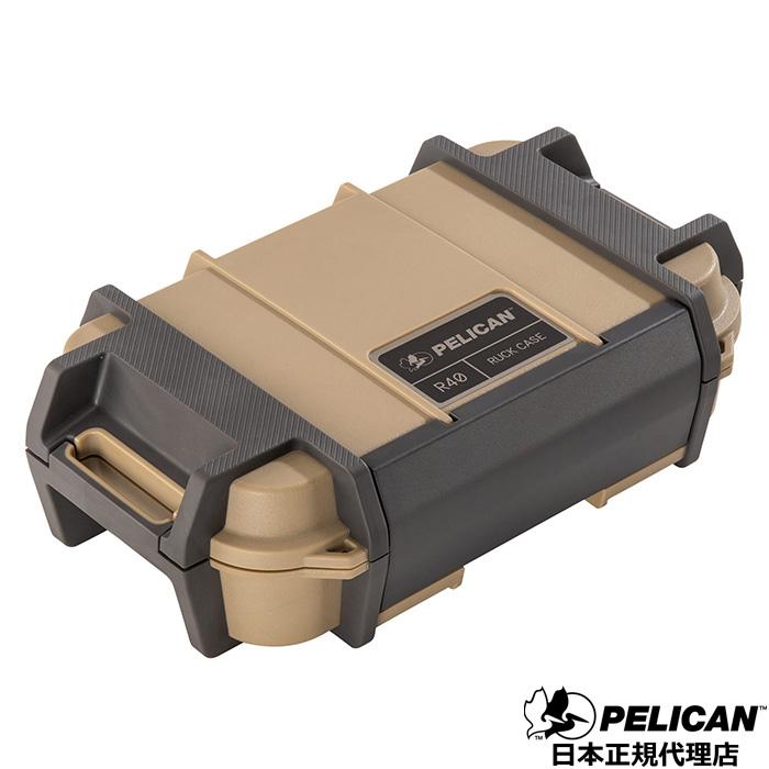 ペリカンケース ラックケース PELICAN RUCK CASE R40 TAN 防水防塵耐衝撃収納ケース アウトドアに最適