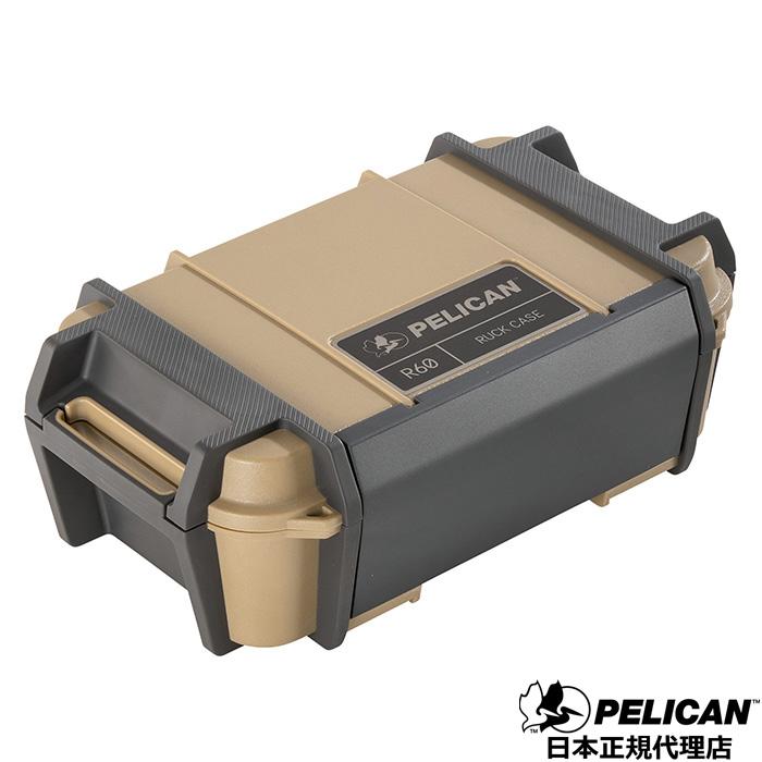 ペリカン ラックケース RUCK CASE R60 TAN