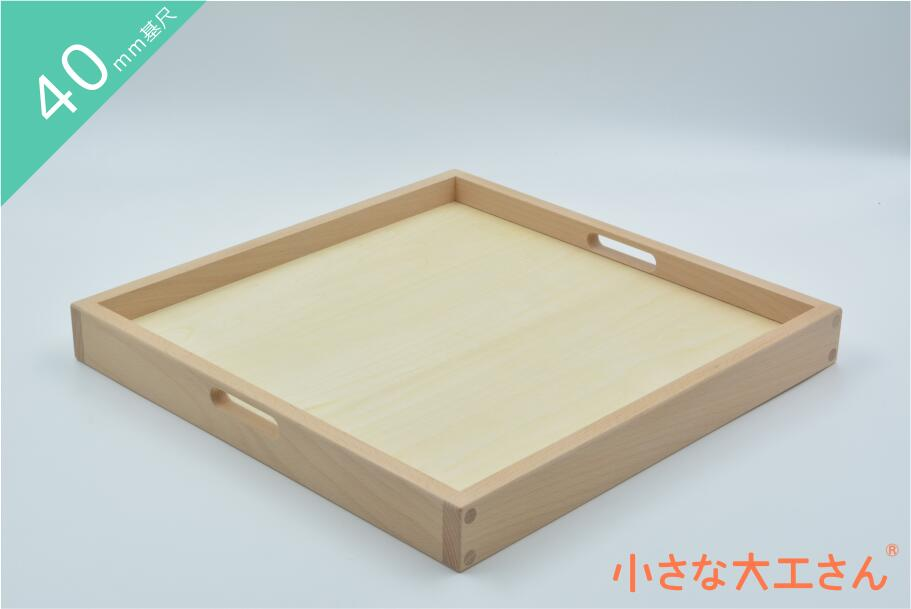 小さな大工さん 積み木 知育 40mm基尺 国産 白木 無塗装 絶品 工場直販 つみき 箱収納箱 返品不可 箱 40-K 立方体が64個ぴったり入ります