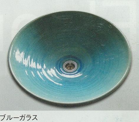 陶芸手洗い鉢 美濃焼 ブルーガラス 中 和風 温かみのある空間を作ります