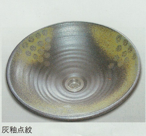 陶芸手洗い鉢 美濃焼 灰釉点紋 中 和風 温かみのある空間を作ります
