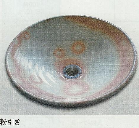 陶芸手洗い鉢 美濃焼 粉引き 中 和風 温かみのある空間を作ります