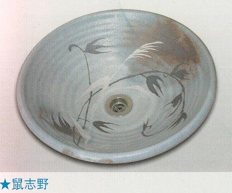 陶芸手洗い鉢 美濃焼 鼠志野 中 和風 温かみのある空間を作ります