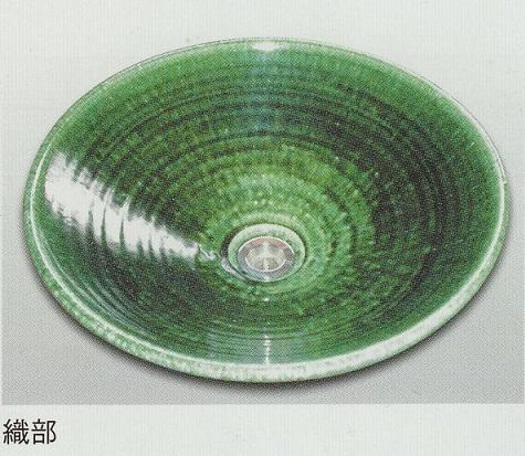 陶芸手洗い鉢 美濃焼 織部 中 和風 温かみのある空間を作ります