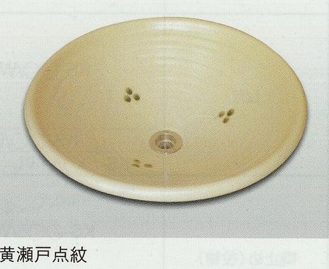 陶芸手洗い鉢 美濃焼 黄瀬戸点紋 中 和風 温かみのある空間を作ります
