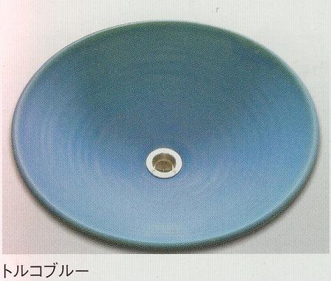 陶芸手洗い鉢 美濃焼 トルコブルー 中