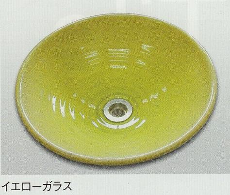 陶芸手洗い鉢 美濃焼 イエローガラス 中