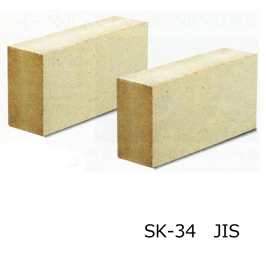 耐火レンガ SK-34 日本産 JISサイズ 230x114x65 ピザ釜などの作成に 耐火 れんが 耐火煉瓦 レンガ ガーデニングに ピザ釜 東並 BBQ 耐熱 バーベキュー 窯 情熱セール 作成に
