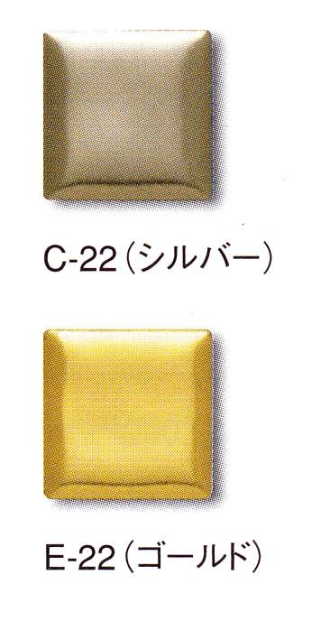 22.5角モザイクタイル ゴールド シルバー