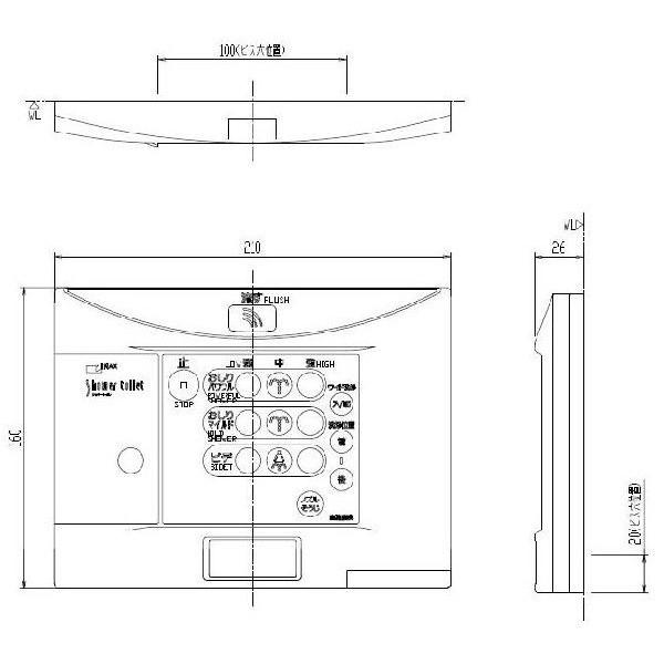 INAX センサー大便器用壁リモコン 354-1066B