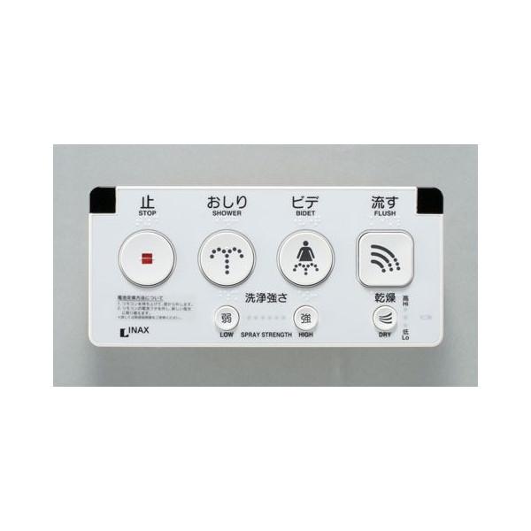 INAX CWA-112INAX シャワートイレ用大型壁リモコン(電池式) CWA-112, LAセレブスタイルショップ LAG:6d1b20a2 --- sunward.msk.ru