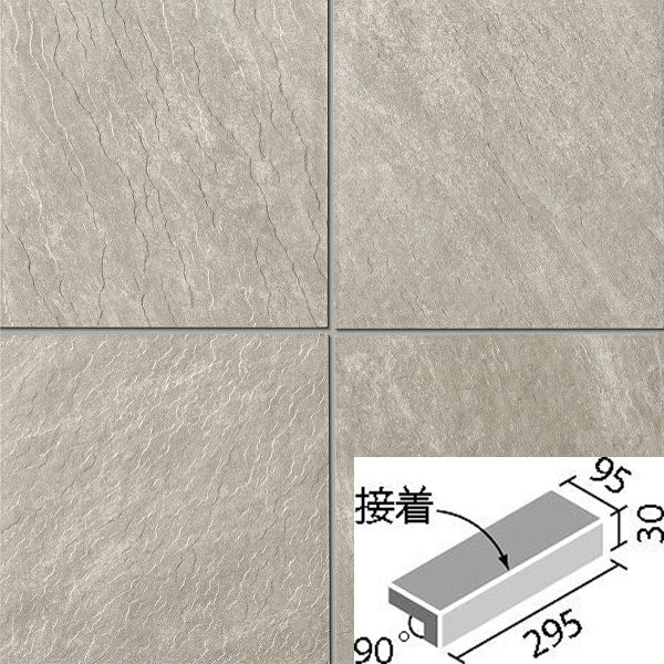 有色素地で上質に再現したスレート調床タイルです。現代風スタイルの住宅玄関床にお薦めです。 LIXIL INAX タイル ライトスレート 300×100mm角垂れ付き段鼻(接着) IPF-301/LTS-1