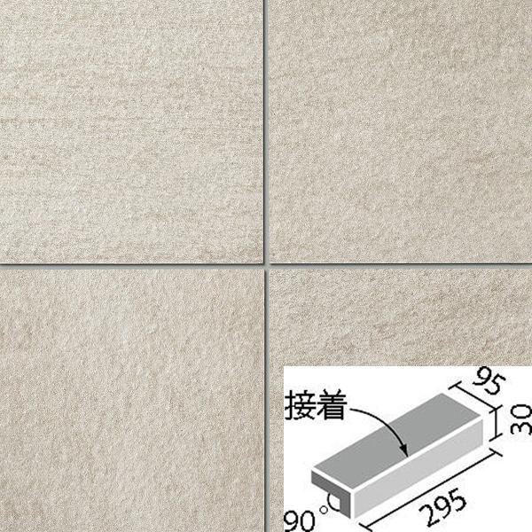 有色素地で落ち着きのあるバサルト調床タイルです。和モダンスタイルの住宅玄関床にお薦めです。 LIXIL INAX タイル セラバサルト 300×100mm角垂れ付き段鼻(接着) IPF-301/CBT-2