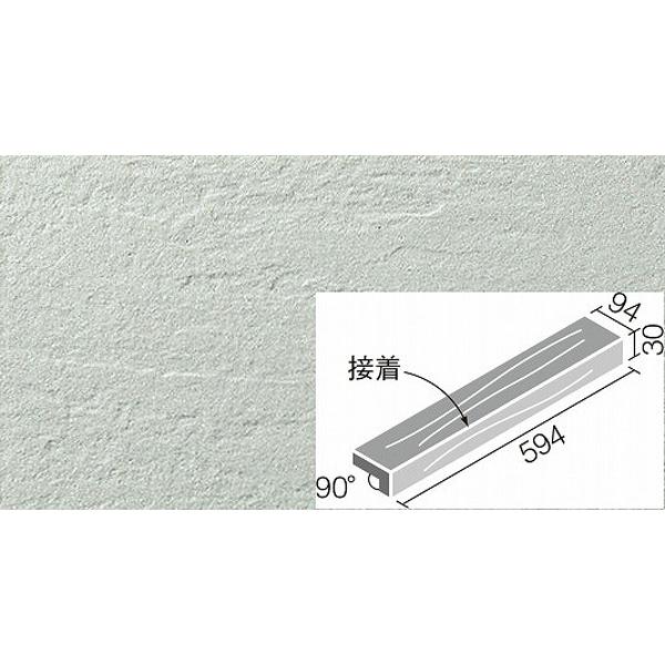 LIXIL INAX タイル アレスグランデ 600×100mm角垂れ付き段鼻(接着)(バラ) ALSG-601/213