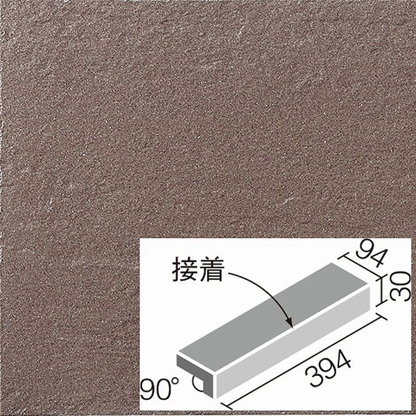 LIXIL INAX アレスグランデ 400×100mm角垂れ付き段鼻(接着) ALSG-401/210