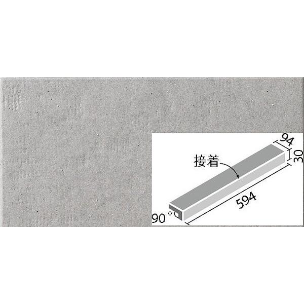 高質で安価 ヤマシタ 陶墨染II(とうぼくせん) 600×100mm角垂れ付き段鼻(接着) INAX:タイルショップ TBKN-601/1 / LIXIL タイル-木材・建築資材・設備