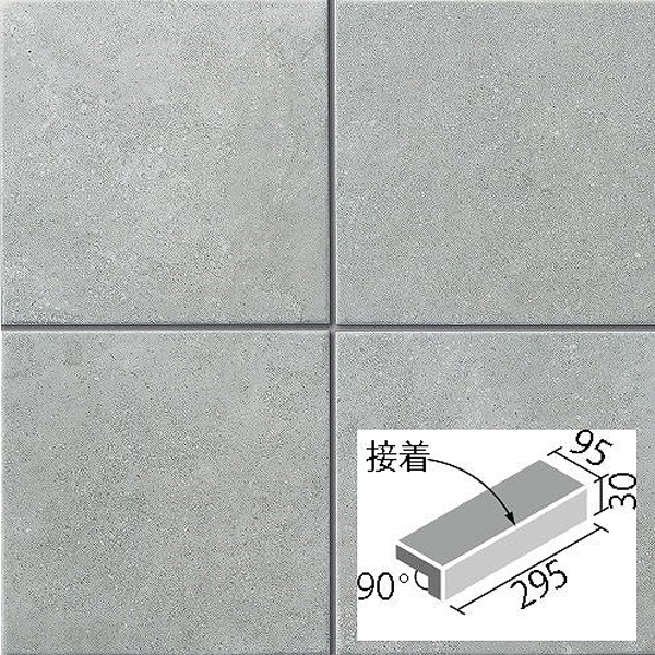スタイルプラス コルディアーレ 300×100角垂れ付き段鼻(外床タイプ)(接着) IPF-301/COR-12