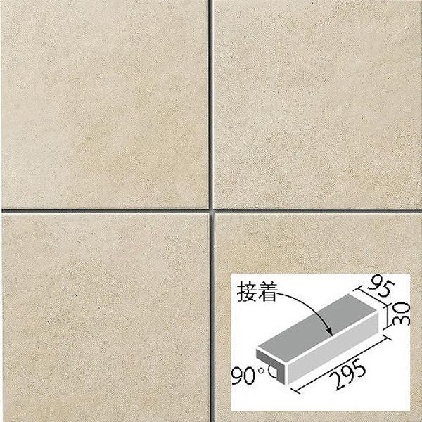 タイル スタイルプラス コルディアーレ 300×100角垂れ付き段鼻(外床タイプ)(接着) IPF-301/COR-13 / LIXIL INAX