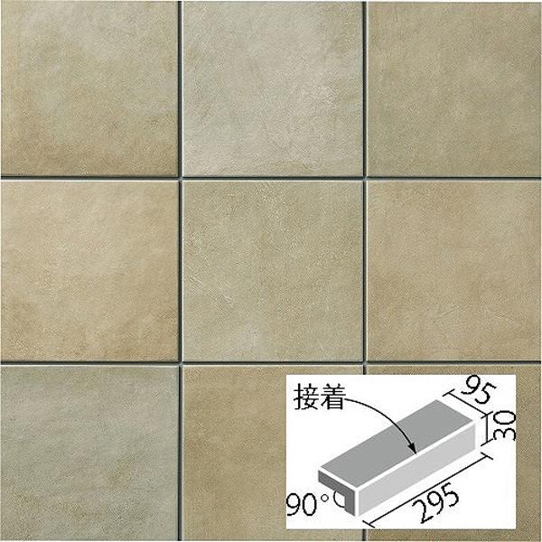 タイル アルディーザ 300×100角垂れ付き段鼻(外床タイプ)(接着) IPF-301/ADI-11 / LIXIL INAX