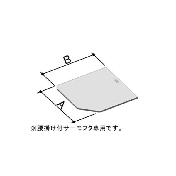 風呂ふた 755×656mm 1150用保温組ふた(1枚) YFK-0776A(2)-D / LIXIL INAX