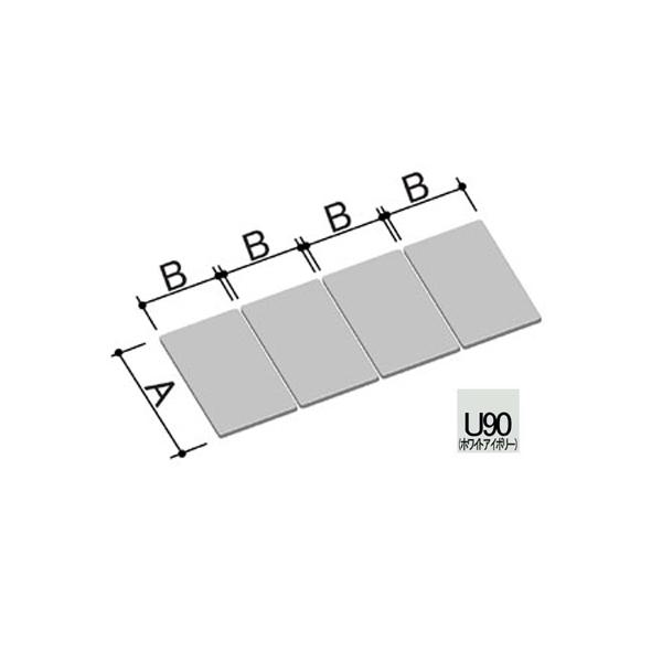 LIXIL INAX 風呂ふた 1400用組フタ(4枚) YFK-1480D/U90(ホワイト)