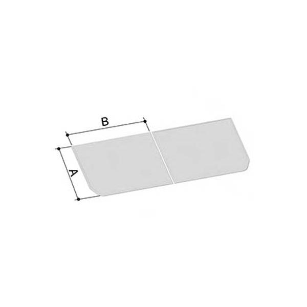 風呂ふた 720×1540mm 1600用組ふた(2枚) YFK-1572B(1) / LIXIL INAX