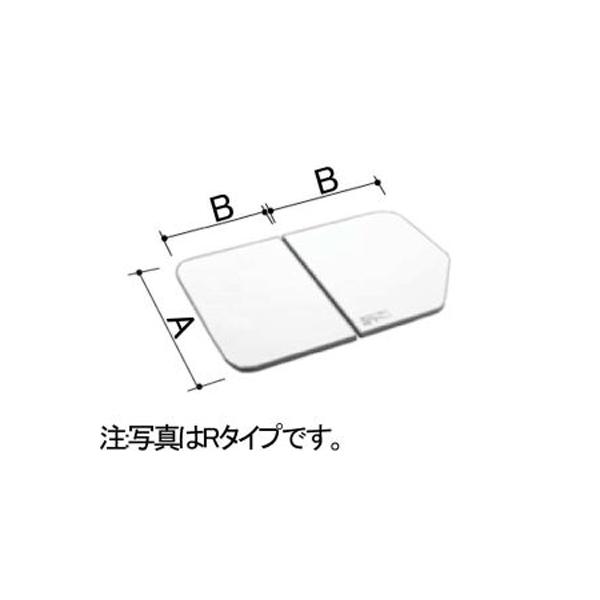 LIXIL INAX 風呂ふた 1600用保温組フタ(2枚) YFK-1690B(4)R-D