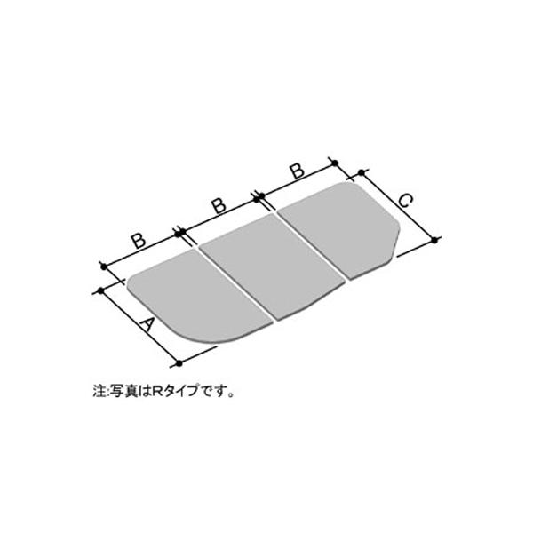 LIXIL INAX 風呂ふた 1600用保温組フタ(3枚) YFK-1676C(1)R-D