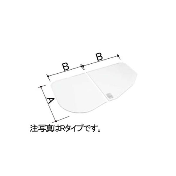 LIXIL INAX 風呂ふた 1600用組フタ(2枚) YFK-1676B(1)L