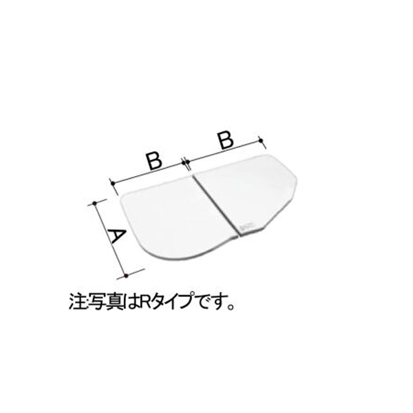 LIXIL INAX 風呂フタ 風呂ふた 800×1560mm 1600用保温組ふた(2枚) YFK-1676B(2)R-D / LIXIL INAX