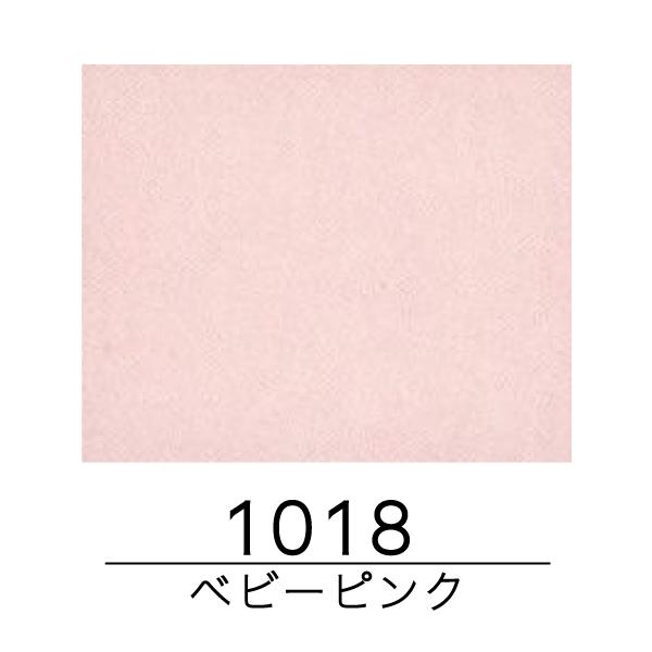 ☆国内最安値に挑戦☆ アートクラフトタイル アートクラフト ベビーピンク 1018 AC-100 送料無料激安祭