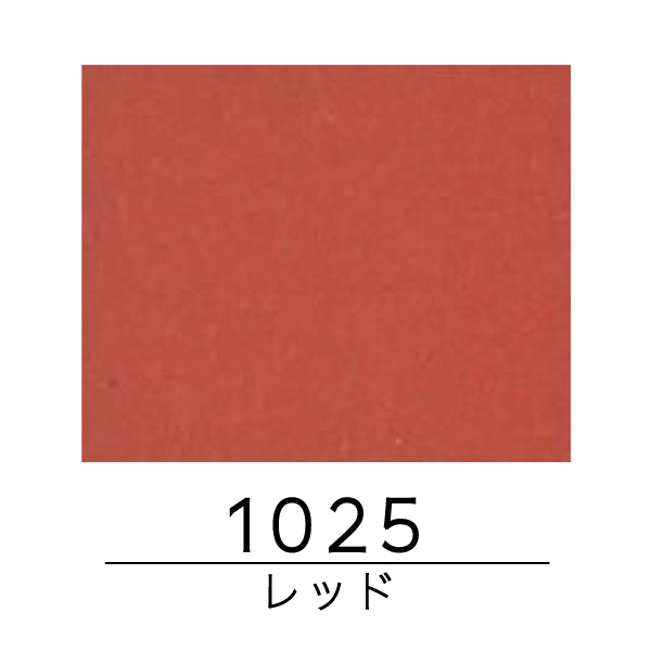アートクラフトタイル 完売 アートクラフト レッド AC-100 1025N 25%OFF
