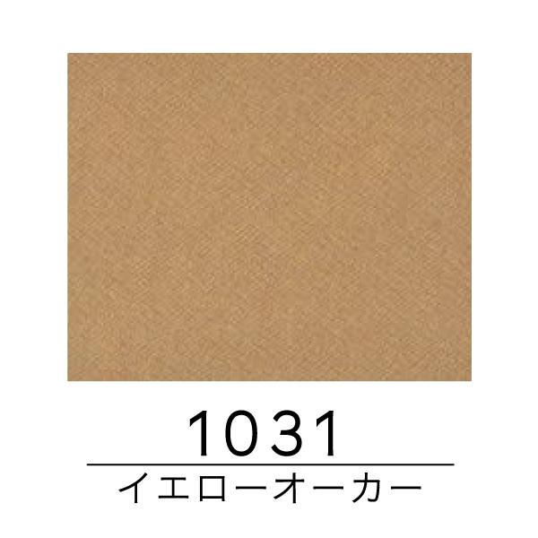 アートクラフト(イエローオーカー) AC-100/1031