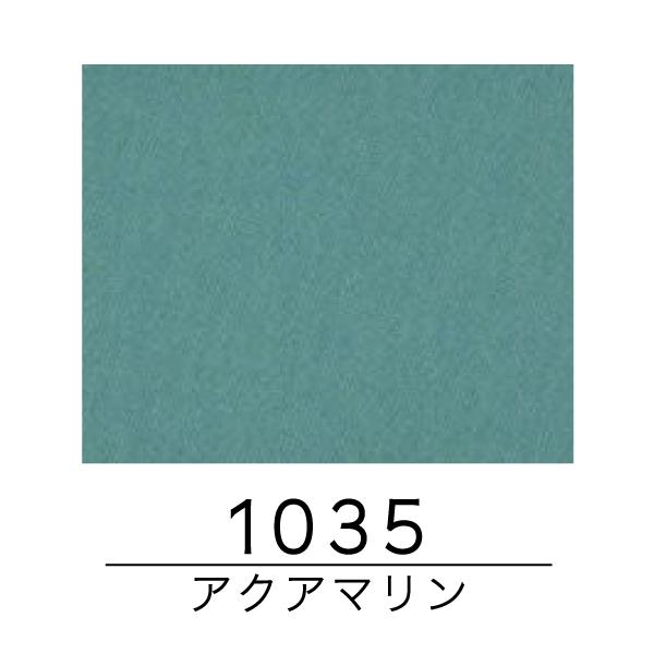 アートクラフト(アクアマリン) AC-100/1035
