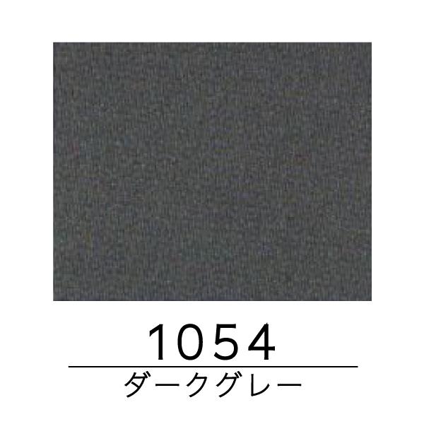 アートクラフトタイル アートクラフト 割引も実施中 ダークグレー AC-100 1054 セール