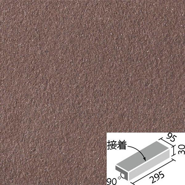 タイル グリッターフロア 300×100mm角垂れ付き段鼻(接着) GLF-301/4 / LIXIL INAX