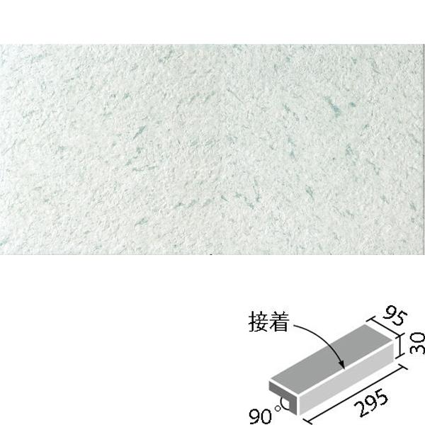 LIXIL INAX ストーンJ 300×100mm角垂れ付き段鼻(接着)(琉球石灰岩調) IPF-301/STJ-3