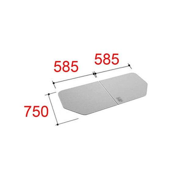 風呂ふた 750×1170mm 1200用組ふた(2枚) YFK-1279B(2) / LIXIL INAX