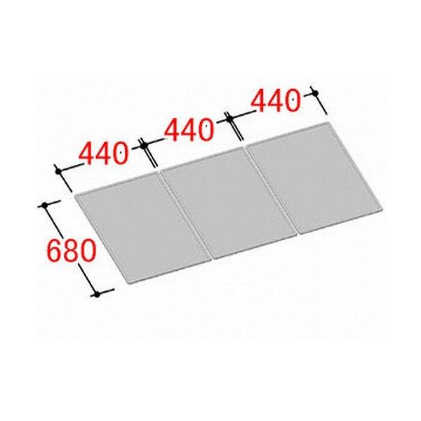 風呂ふた 680×1320mm 1400用組ふた(3枚) YFK-1470C(2) / LIXIL INAX