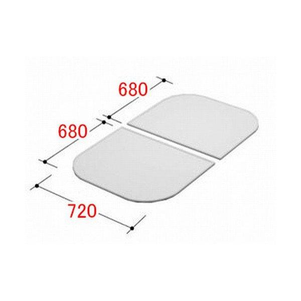 風呂ふた 720×1359mm 1400用組ふた(2枚) YFK-1475B(4) / LIXIL INAX