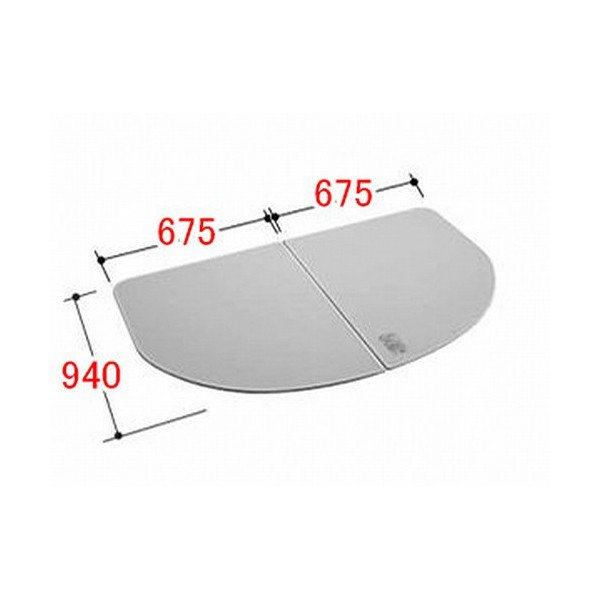 風呂ふた 940×1350mm 1400用組ふた(2枚) YFK-1494B(3) / LIXIL INAX