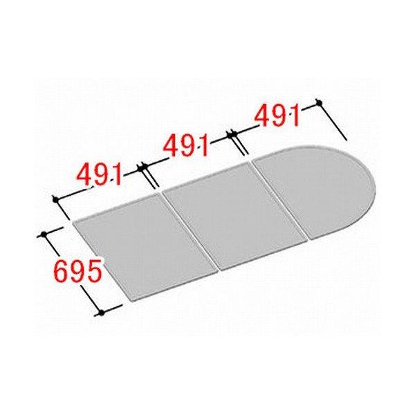 風呂ふた 695×1473mm 1500用組ふた(3枚) YFK-1573C(2) / LIXIL INAX