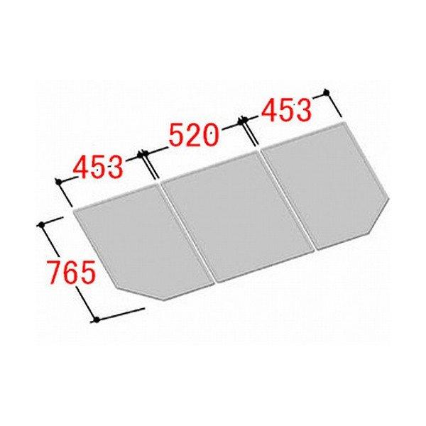 風呂ふた 765×1426mm 1500用組ふた(3枚) YFK-1580C(2) / LIXIL INAX
