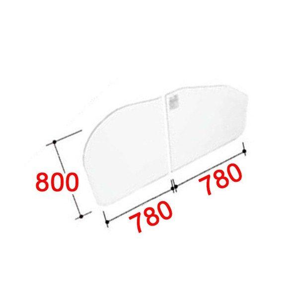 風呂ふた 800×1560mm 1600用組ふた(2枚) YFK-1676B(1)L / LIXIL INAX
