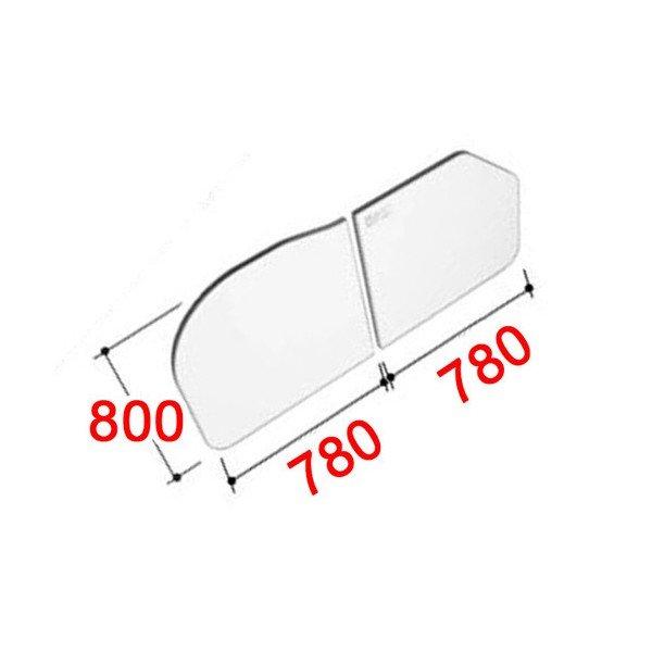 風呂ふた 800×1560mm 1600用組ふた(2枚) YFK-1679(3)BL-D / LIXIL INAX