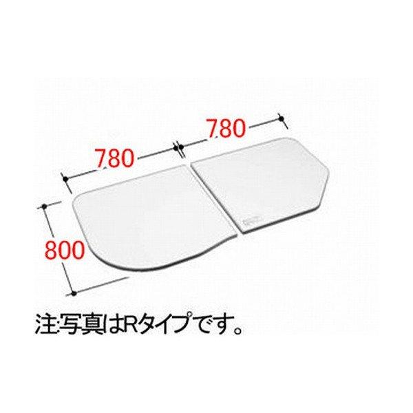 風呂ふた 800×1560mm 1600用組ふた(2枚) YFK-1679(3)BR-D 右タイプ / LIXIL INAX