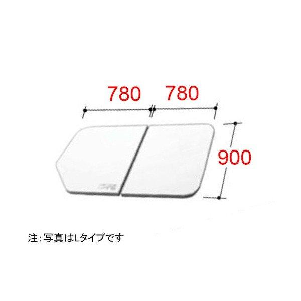 風呂ふた 900×1560mm 1600用保温組ふた(2枚) YFK-1690B(4)L-D 左タイプ / LIXIL INAX