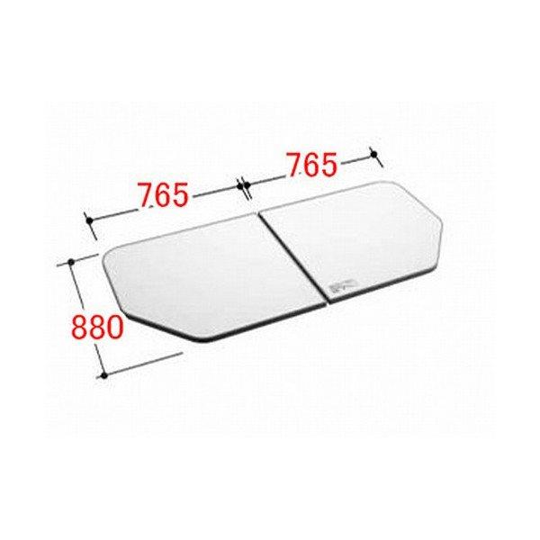 風呂ふた 880×1530mm 1600用保温組ふた(2枚) YFK-1694B-D / LIXIL INAX