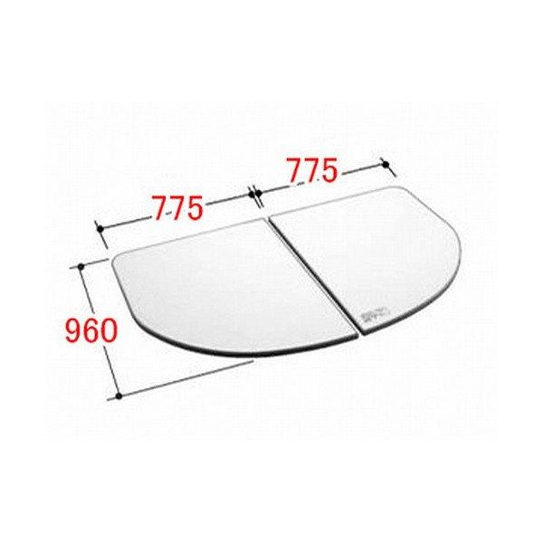 風呂ふた 960×1550mm 1600用保温組ふた(2枚) YFK-1698B-D-T / LIXIL INAX