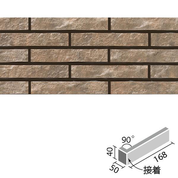 タイル クラシコライン 90°曲(接着)[岩面] CLL-40BN/90-14/5 / LIXIL INAX